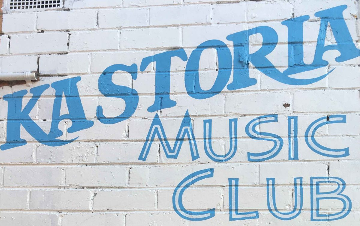 Kastoria Music Club